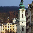Foto Stock: View of Karlovy Vary
