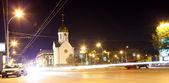 Night Novosibirsk — Stock Photo