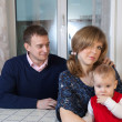 Young family after quarrel — Stock Photo