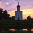 Church of Intercession on the River Ner — Stock Photo
