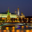 Moscow Kremlin in night. Russia — Stock Photo #9913109
