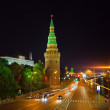 Moscow Kremlin in night — Stockfoto #9913214