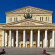 Grand Theatre in Moscow, Russia — Stock Photo #9913220