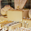 Jewelry shop — Stock Photo