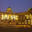 Night view Hofburg Palace. Vienna — Stock Photo #9913398