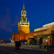 Stock Photo: SpasskayTower of Moscow Kremlin