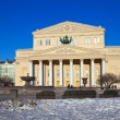 Bolshoi Theatre in Moscow, Russia — Stock Photo #9913782