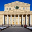 Royalty-Free Stock Photo: Bolshoi Theatre  in Moscow, Russia