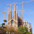 View of Barcelona, Spain.  Church of the Holy Family - Stock Photo