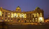 Night view Hofburg Palace. Vienna — Stock Photo