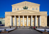 Bolshoi Theatre in Moscow, Russia — Stock Photo
