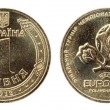 Euro 2012. Ukrainian coins 1 grivna on the white background (201 — Stock Photo
