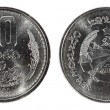 Laos Coin on the white background (1980 year) — Foto Stock