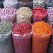 Stockfoto: Various of Indian colorful powder spices on the market