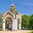 Chapel in Mikhailovsky Cathedral — Stock Photo #10443988