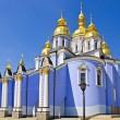 Mikhailovsky Golden-Roof Cathedral - Stock Photo