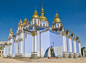 Mikhailovsky Golden-Roof Cathedral — Stock Photo
