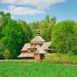 Stock Photo: Ukrainiancient church