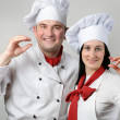 Stock Photo: Two beautiful young chef