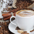 coffe cup and beans — Stock Photo