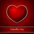 Stock Vector: Vector valentines day card