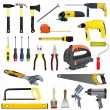 set tools — Stockvector #9559980