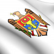 Moldova Coat of Arms - Foto de Stock
