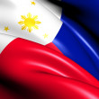 Flag of Philippines — Stock Photo #10545444