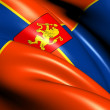 Flag of Krasnoyarsk, Russia. — Stock Photo #10602957
