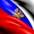 Stock Photo: Flag of Russia