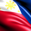 Stock Photo: Flag of Philippines