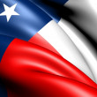Stock Photo: Flag of Texas