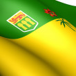 Flag of Saskatchewan, Canada. - Stock Photo