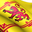 Royal Standard of Scotland — Stock Photo #8380937