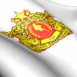 Myanmar coat of arms — Stock Photo