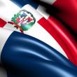 Flag of Dominican Republic — Stock Photo