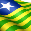 Flag of Piaui, Brazil. — Stock Photo