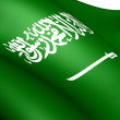 Stock Photo: Flag of Saudi Arabia