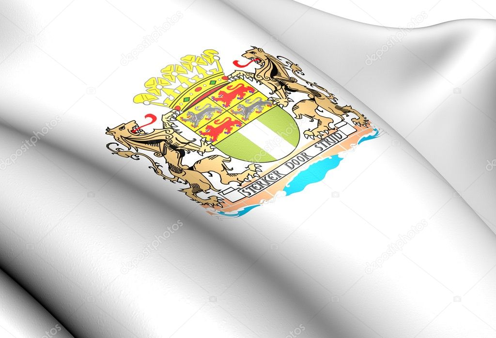 Rotterdam Coat of Arms, Netherlands. Close Up. — Stock Photo #8762952