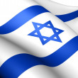 Flag of Israel — Stock Photo #8985779