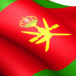 Standard of Sultof Oman — Stock Photo #8986171