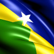 Royalty-Free Stock Photo: Flag of Rondonia, Brazil.