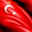 Stock Photo: Presidential Flag of Turkey