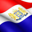 Royalty-Free Stock Photo: Flag of Netherlands