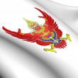 National Emblem of Thailand — Stock Photo