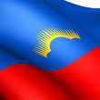 Stock Photo: Flag of Murmansk Oblast, Russia.