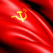 Flag of Soviet Union — Stock Photo #9294473