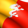 flag of bhutan — Stock Photo