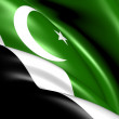 Islamabad Capital Territory Flag, Pakistan. — Stock Photo
