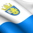 Flag of Burgas, Bulgaria. — Stock Photo